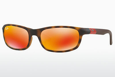 太阳镜 Ray-Ban Junior RJ9056S 70266Q - 棕色, 哈瓦那