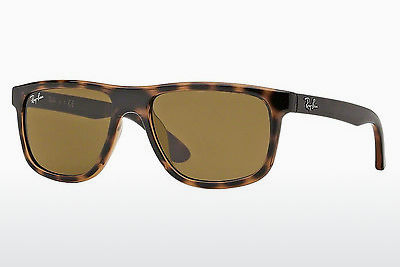 太阳镜 Ray-Ban Junior RJ9057S 152/73 - 棕色, 哈瓦那