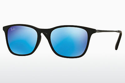 太阳镜 Ray-Ban Junior RJ9061S 700555 - 黑色