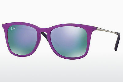太阳镜 Ray-Ban Junior RJ9063S 70084V - 紫色