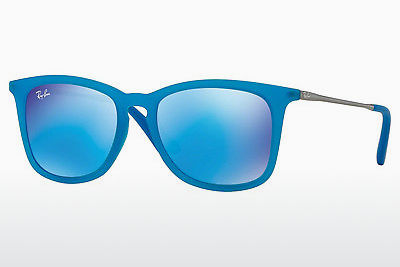 太阳镜 Ray-Ban Junior RJ9063S 701155 - 蓝色