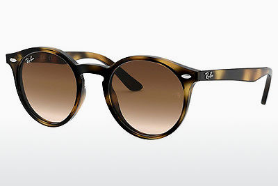 太阳镜 Ray-Ban Junior RJ9064S 152/13 - 棕色, 哈瓦那